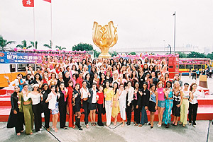 "Miss World Hong Kong Tour ""China in the Eyes of Beauties"""