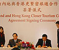 Mainland and Hong Kong Closer Tourism Cooperation Agreement Signing Ceremony