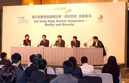 3rd Hong Kong Tourism Symposium: Quality and Diversity 4