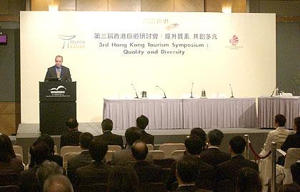 3rd Hong Kong Tourism Symposium: Quality and Diversity 2
