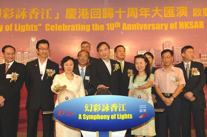 "Launch Ceremony of ""A Symphony of Lights Celebrating the 10th Anniversary of HKSAR"""