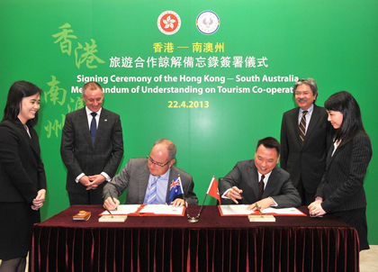Hong Kong signs Memorandum of Understanding on Tourism Co-operation with South Australia