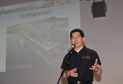 SCED visits Kai Tak Cruise Terminal with media